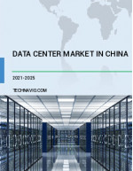 Data Center Market in China by Component - Forecast and Analysis 2021-2025