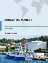 Bunker Oil Market by Product and Geography - Forecast and Analysis 2021-2025