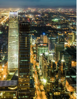 Smart City Market by Application and Geography - Forecast and Analysis 2020-2024